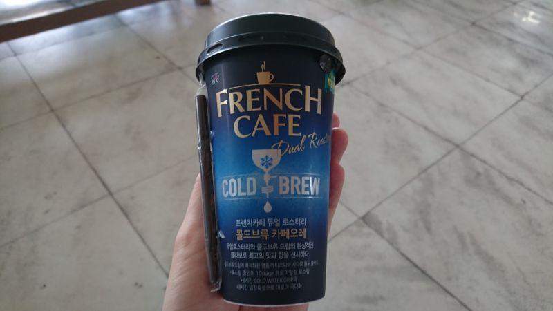 コンビニで買ったアイスコーヒー