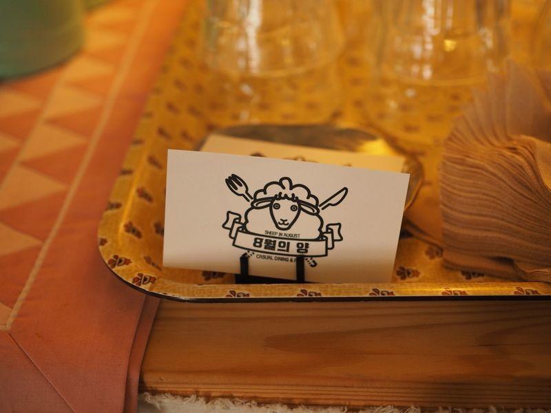 「大邱で行きたい洋食レストラン【8月の羊、SHEEP IN AUGUST】」のアイキャッチ画像